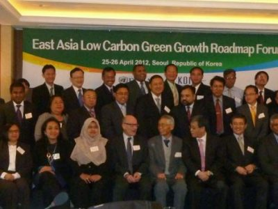 MEA participates in East Asia Low Carbon Green Growth Roadmap Forum being held in Seoul, South Korea