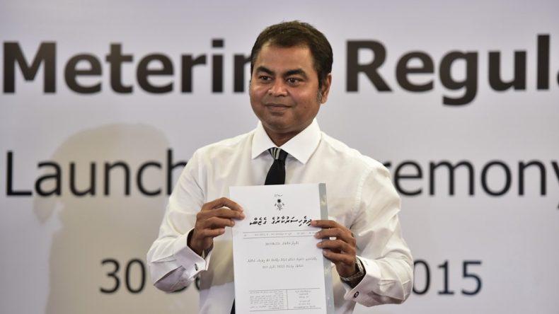 Net Metering Regulation inaugurated